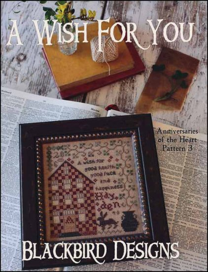 Anniversaries Of The Heart #3 - A Wish For You